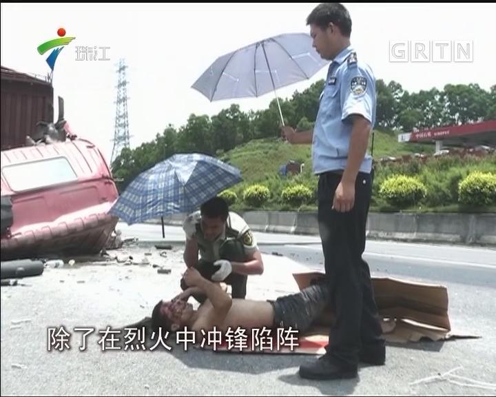 八一建军节 救火英雄受表彰