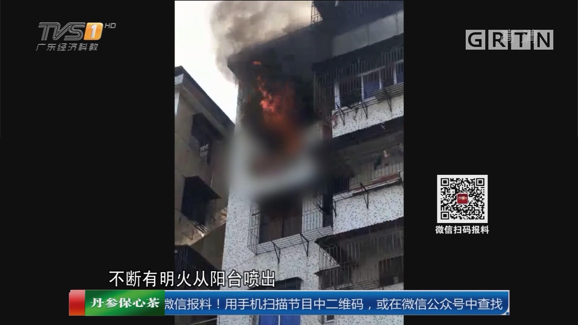 梅州大埔:警方通报 民房突发大火 两居民被困