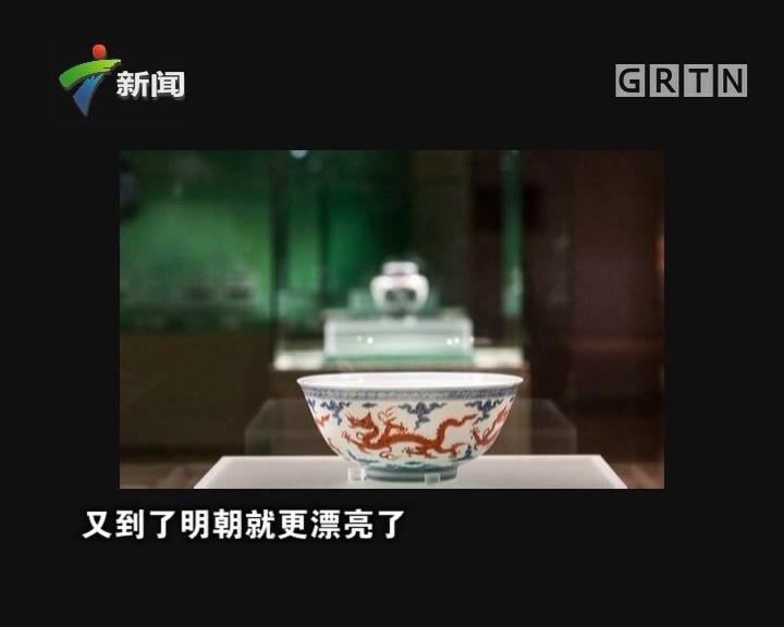[2017-08-27]权威访谈:阎崇年:心无旁骛成就书香人生
