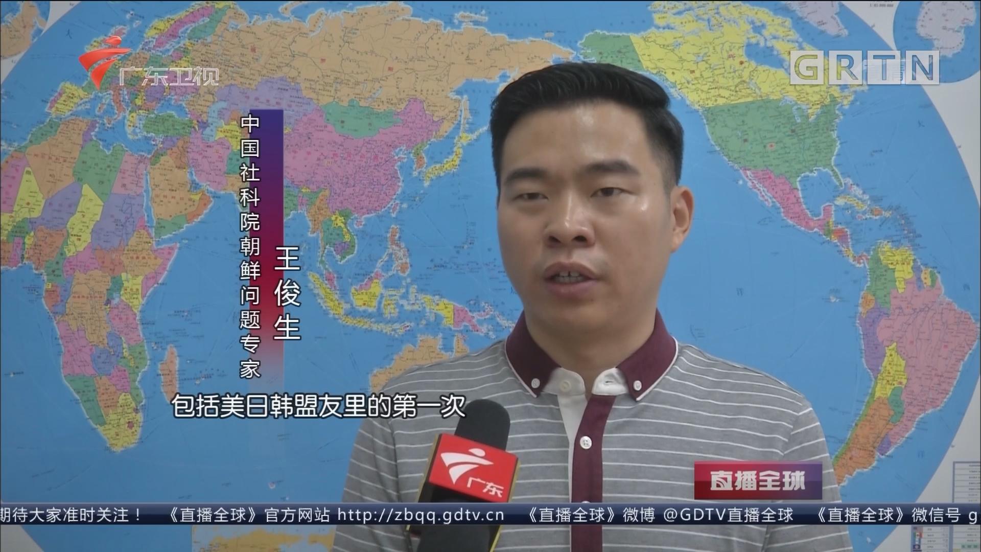 """对朝划""""红线""""是谁的主意?半岛生战 韩国遭殃""""红线""""必须划"""