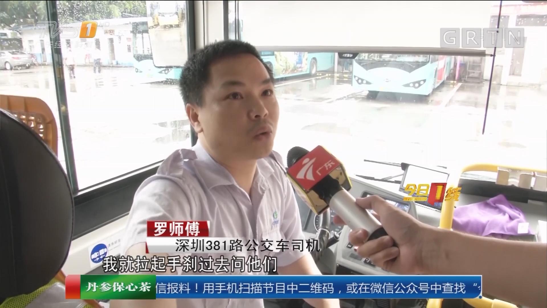 """暑期儿童安全:深圳 七岁女童带两娃 乘车玩""""探险之旅"""""""