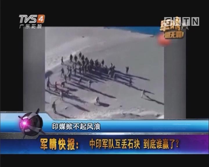 [2017-08-21]军晴剧无霸:军晴大揭秘:朝鲜绝色艳谍金贤姬