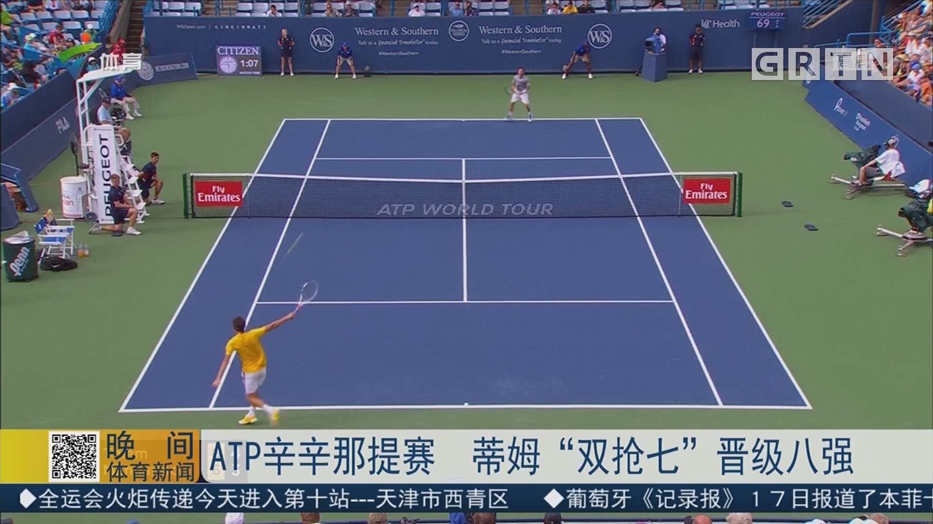 """ATP辛辛那提赛 蒂姆""""双抢七""""晋级八强"""