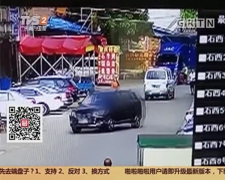 广州花都:小车失控 接连撞人又撞车