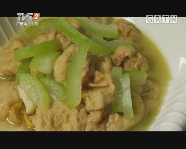 罗定肥四鱼腐