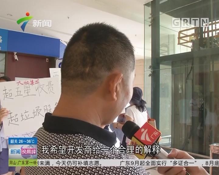 广州:三伏天多次停电 业主苦不堪言