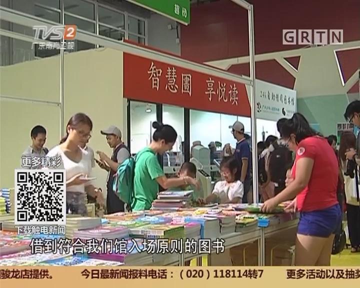 广州:南国书香节正式开锣 亮点精彩纷呈