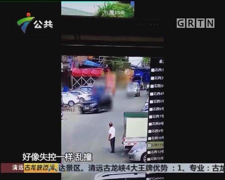 广州:小车疯狂乱撞 疑是新手操作失误