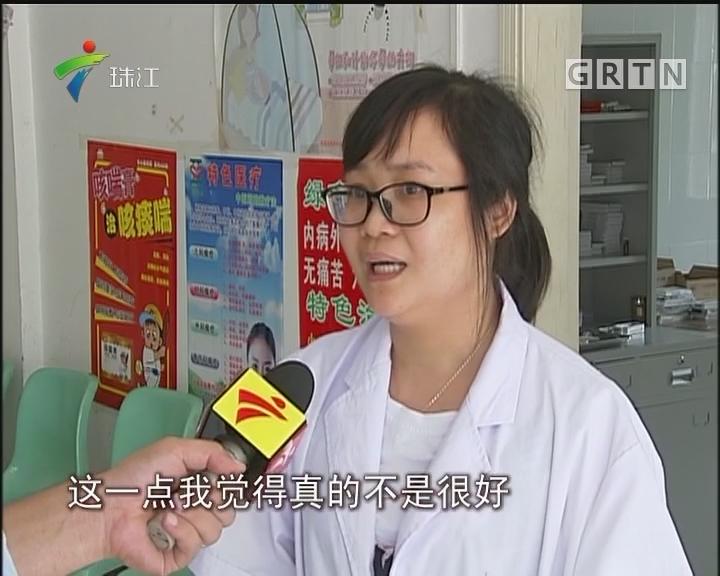 花都:卫生站发放过期药 卫生部门介入处理