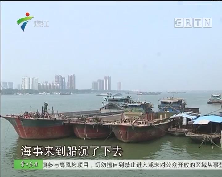 清远一钓鱼船意外沉没 4人溺水身亡