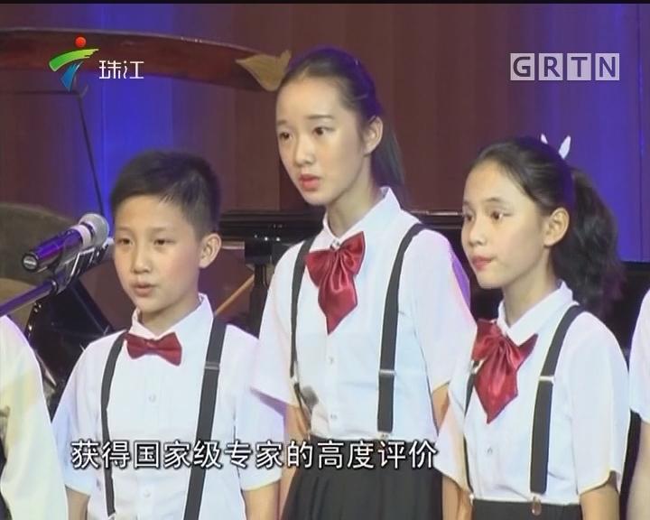 四会少儿合唱团北京演出获高度评价