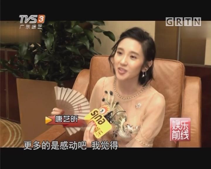 张若昀唐艺昕认爱 甜蜜细节宛如偶像剧
