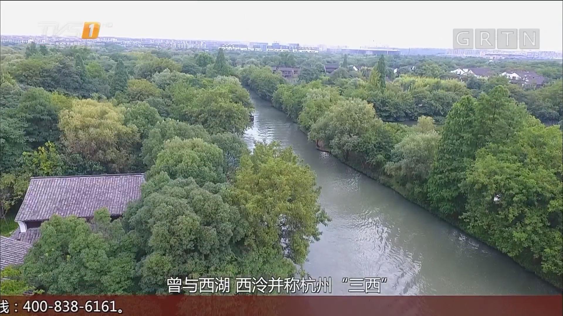 江南——西溪国家湿地公园