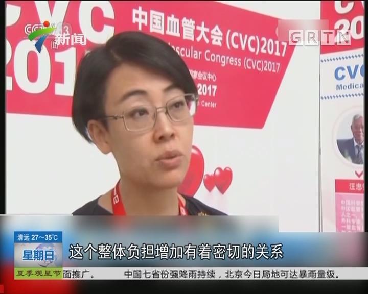 中国心血管病报告:我国心血管病患病人数约2.9亿