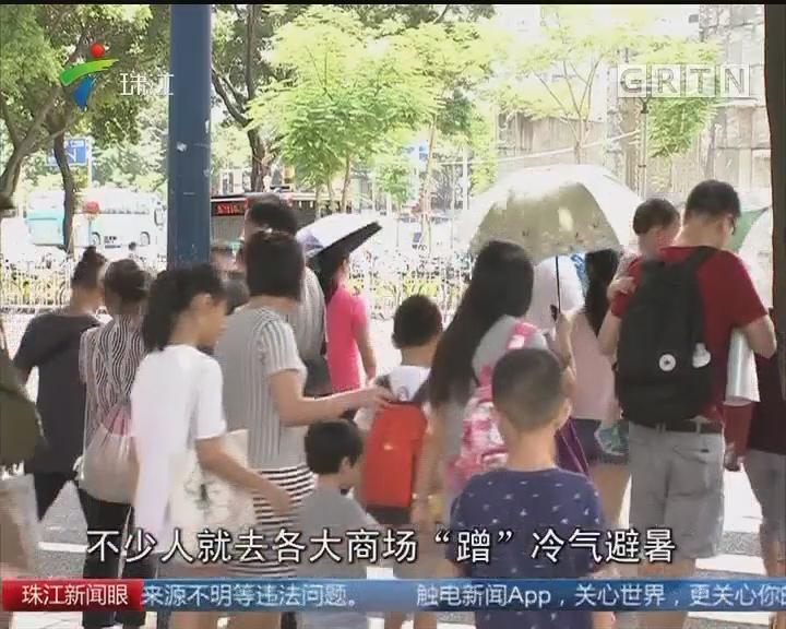 高温天气持续 市民忙避暑
