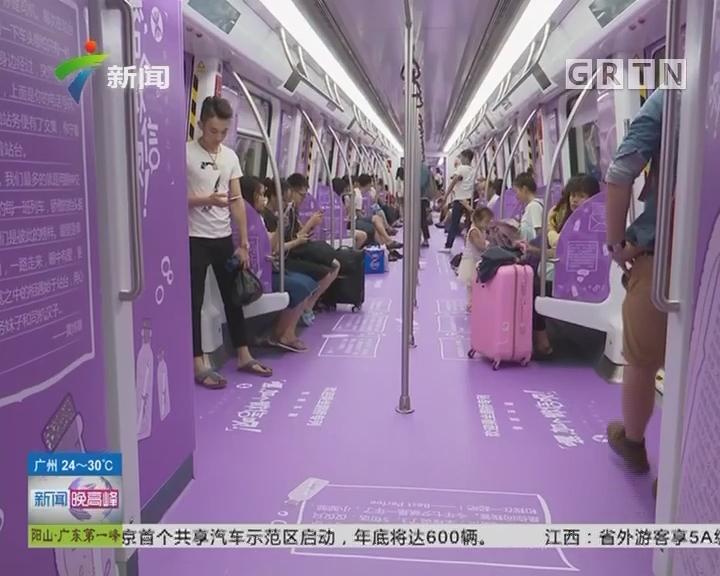 """浪漫七夕 深圳:地铁鹊桥专列七夕""""开跑"""""""