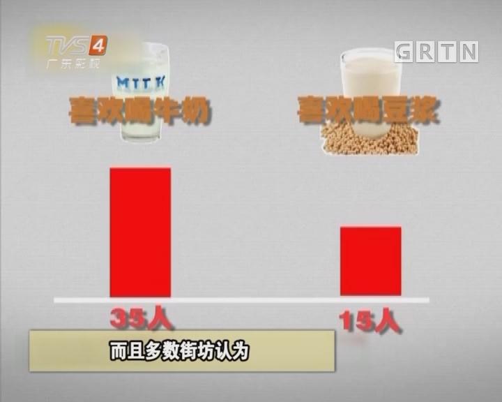 牛奶与豆浆的营养之战