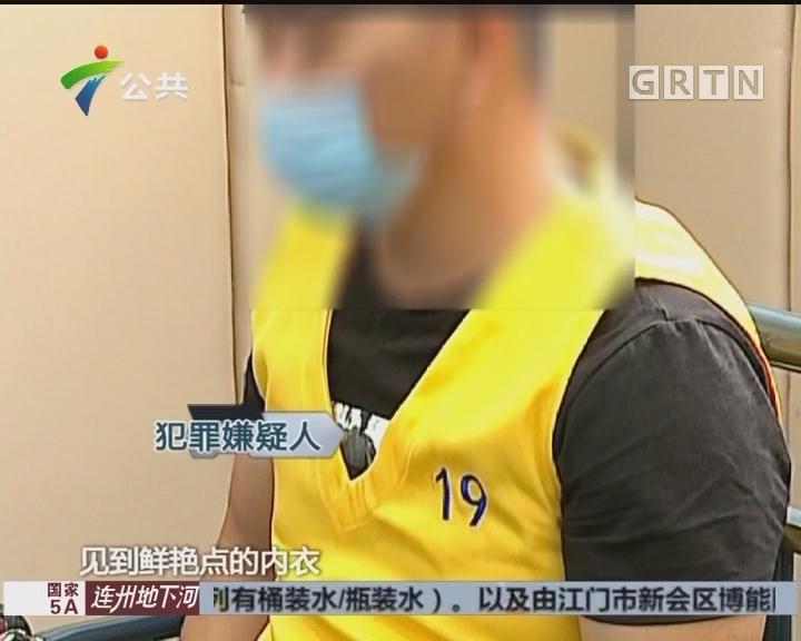 深圳:市民手机不翼而飞 警方抓捕偷窃惯犯
