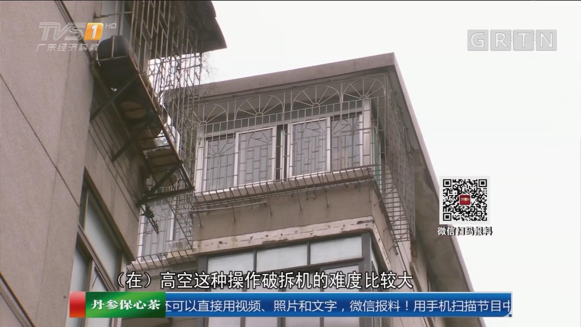 """消防安全提示:别让防盗网成火灾""""夺命网"""""""