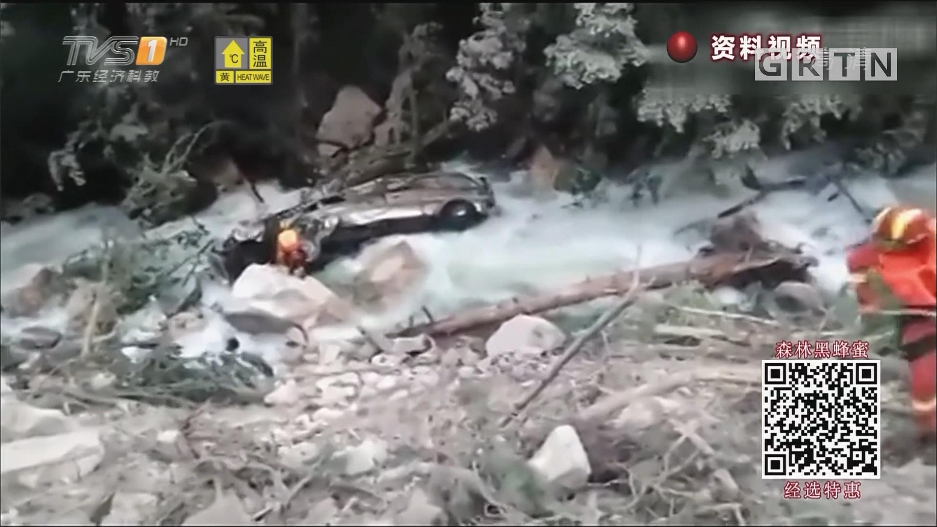 广州一地震失联旅客遗体被发现