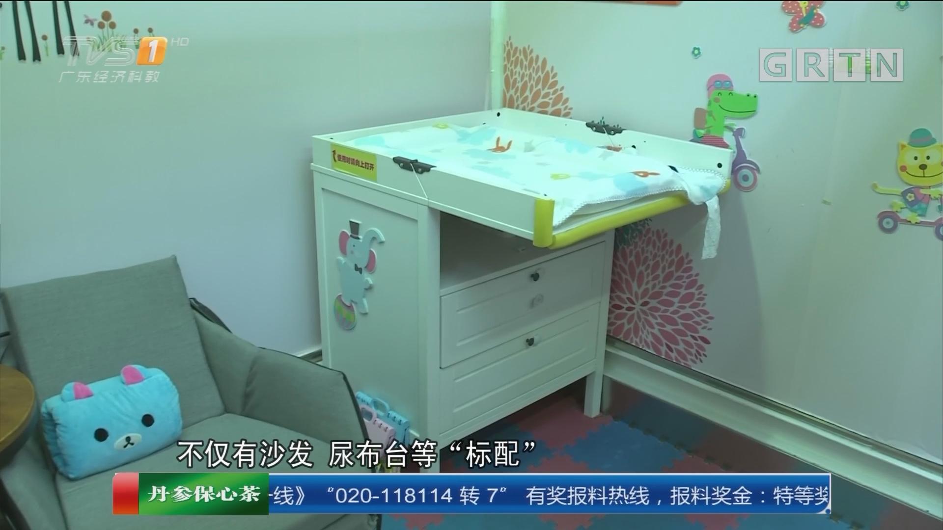 广州地铁便民服务升级:扫码可坐地铁 新线增厕所母婴室