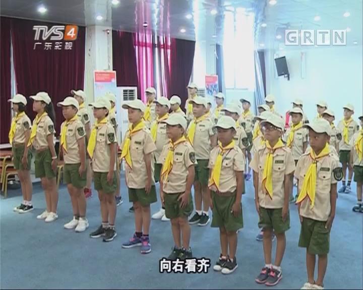 一支英式童军穿着整齐的英式队服