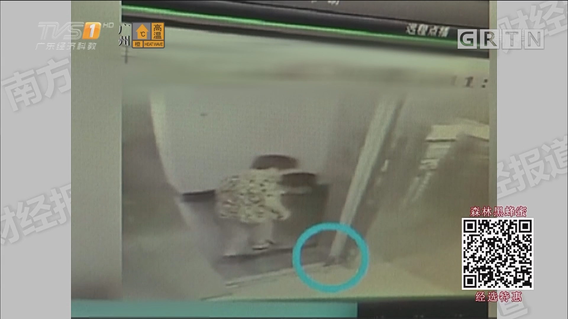 电梯感应有盲区 一个杯子引发电梯爆炸