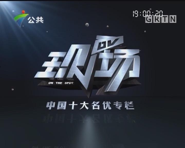 [2017-08-06]DV现场:惠州:商铺老板娘遭人骚扰 街坊合力制服