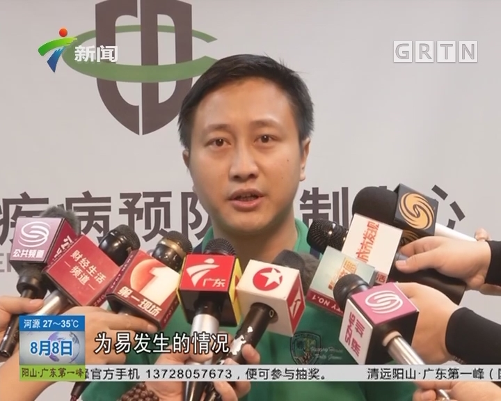 深圳:7月中旬为流感高峰期