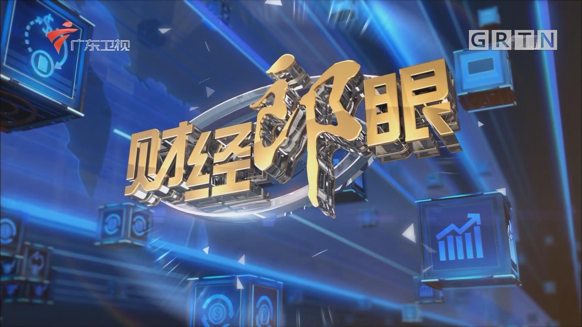 """[HD][2017-07-31]财经郎眼:贾跃亭是""""骗子""""吗?"""
