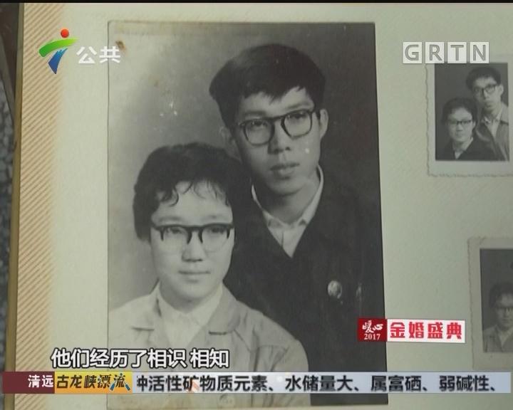 """暖心2017:50年前的异地恋一句""""我想你""""要三天才收到"""