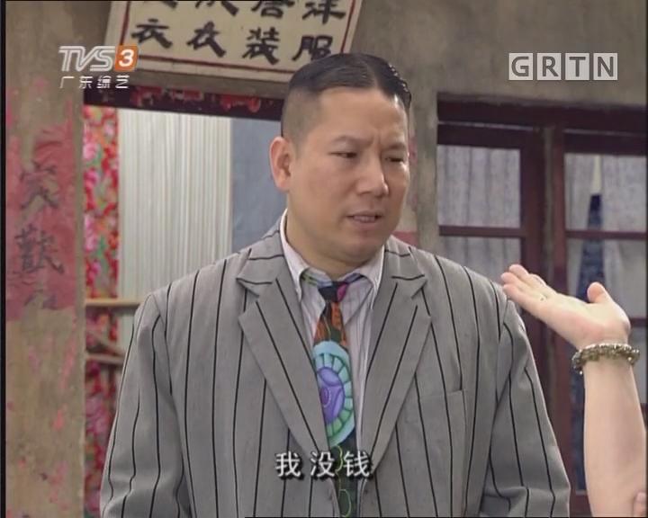 """[2017-08-29]七十二家房客:历尽""""疮""""桑"""