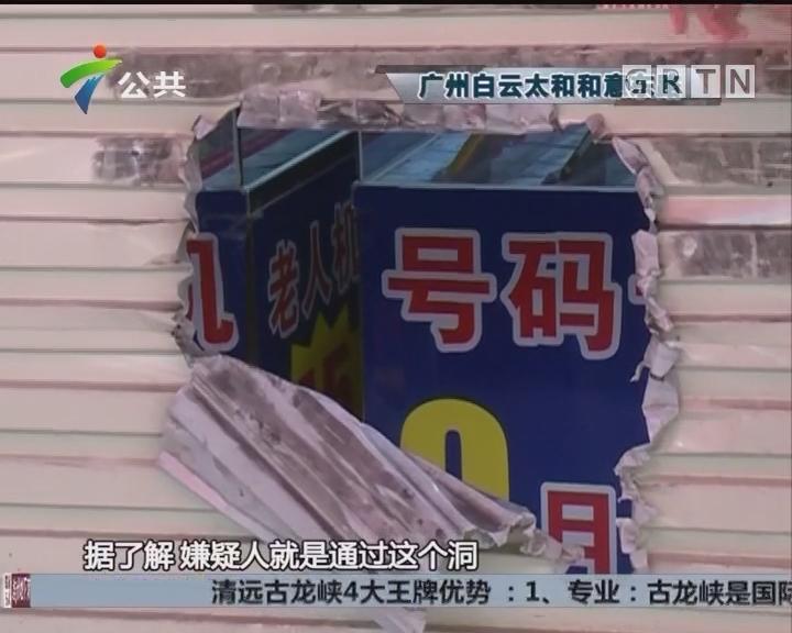 店主报料:手机店深夜遭盗窃 损失数万元