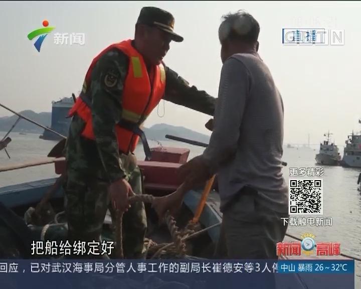 汕头:台风将至 海警劝渔民返港防风