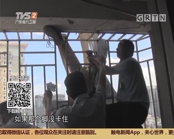 深圳南山:阿婆悬空倒挂22楼 幸被合力救下
