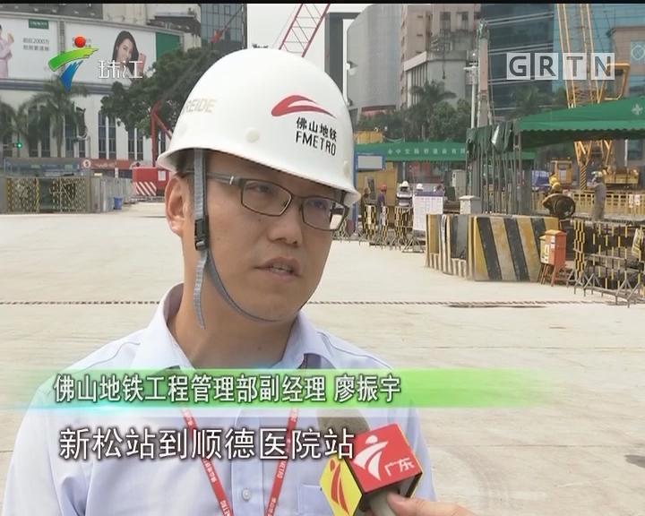 佛山:甲子桥让路地铁 未来会重建