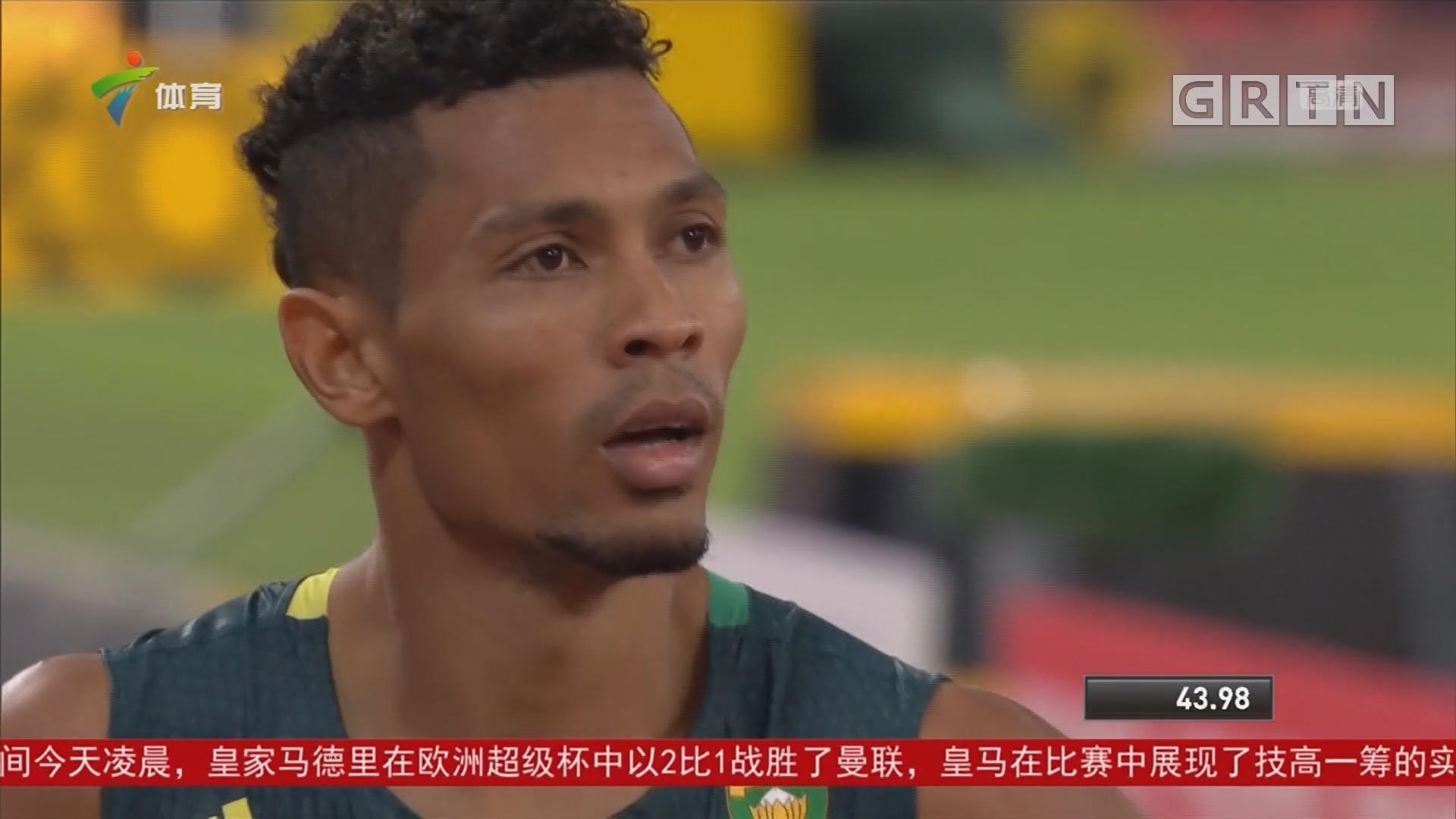 田径世锦赛第五日 范尼凯克夺男子400米冠军