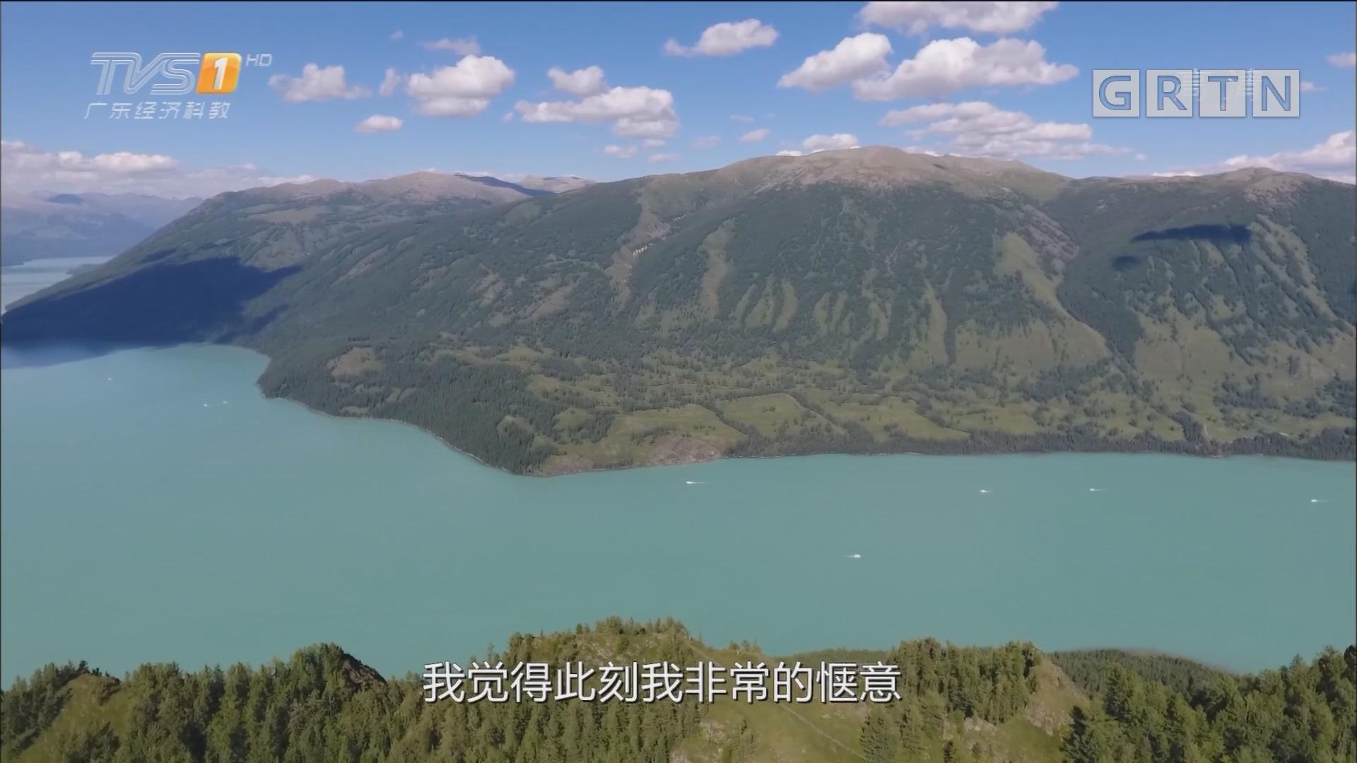 北疆——北屯·喀纳斯