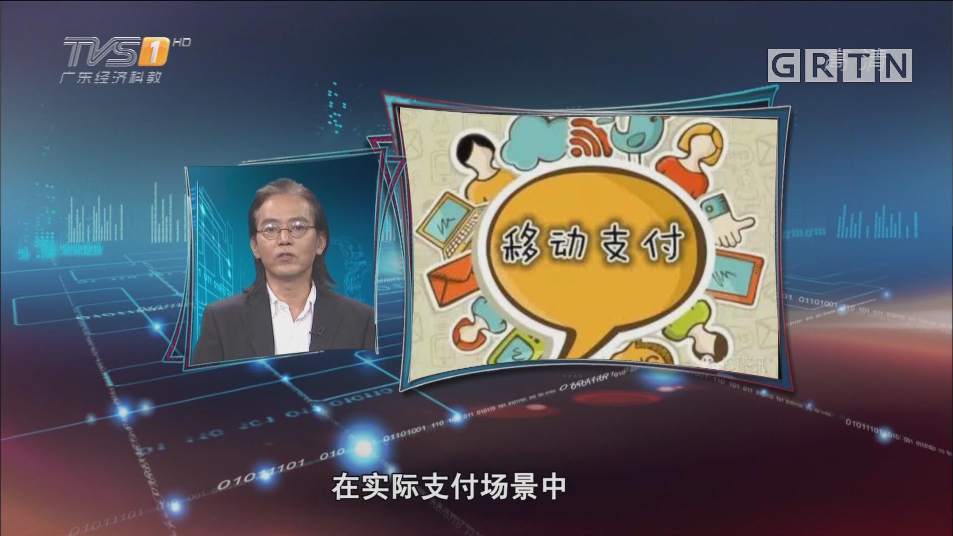 "[HD][2017-08-14]马后炮:不要把""无现金社会""理解为不用现金"