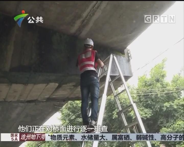 五丫口大桥桥面开裂 封闭桥面两车道