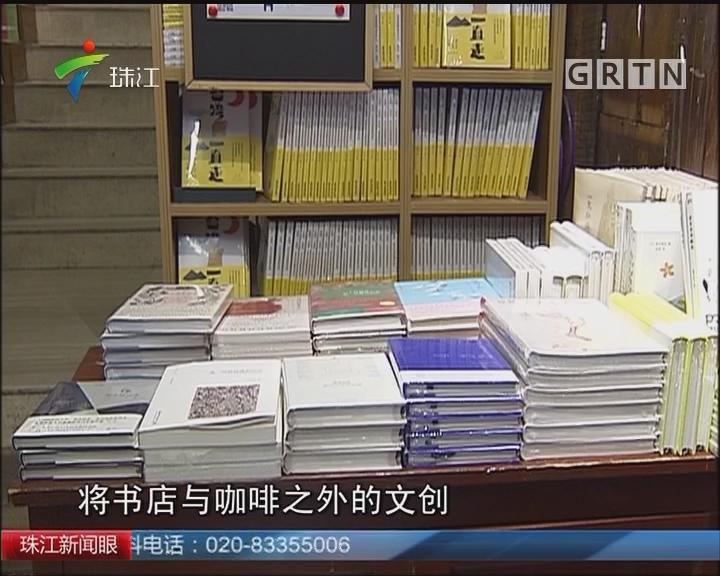 """纸质书销售日益艰难 独立书店却人气""""爆灯""""?"""
