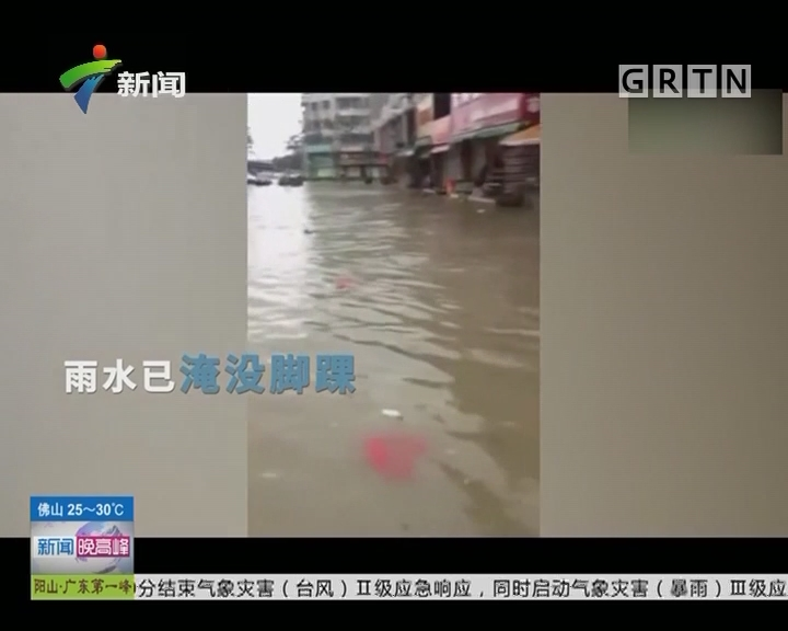 """台风""""帕卡""""来袭:珠海 珠海多路段水浸严重"""