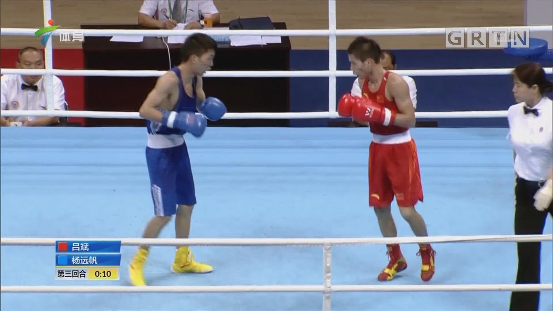 全运拳击 吕斌晋级男子49公斤级四强
