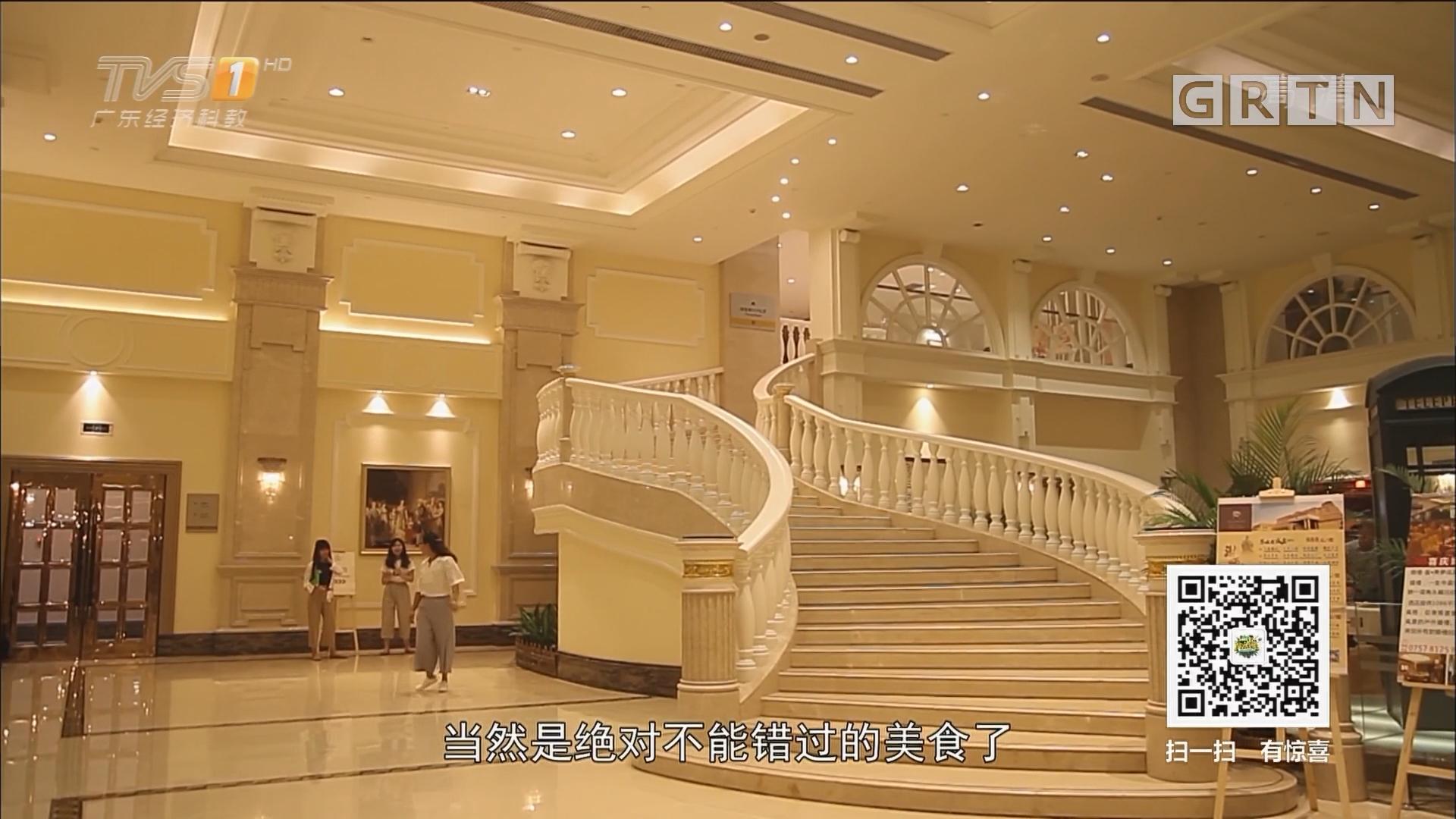 西樵山国艺影视城——国艺度假酒店