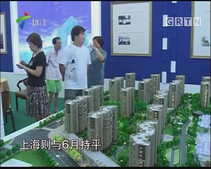 7月全国房价报告出炉 广州一二手房涨幅双双回落