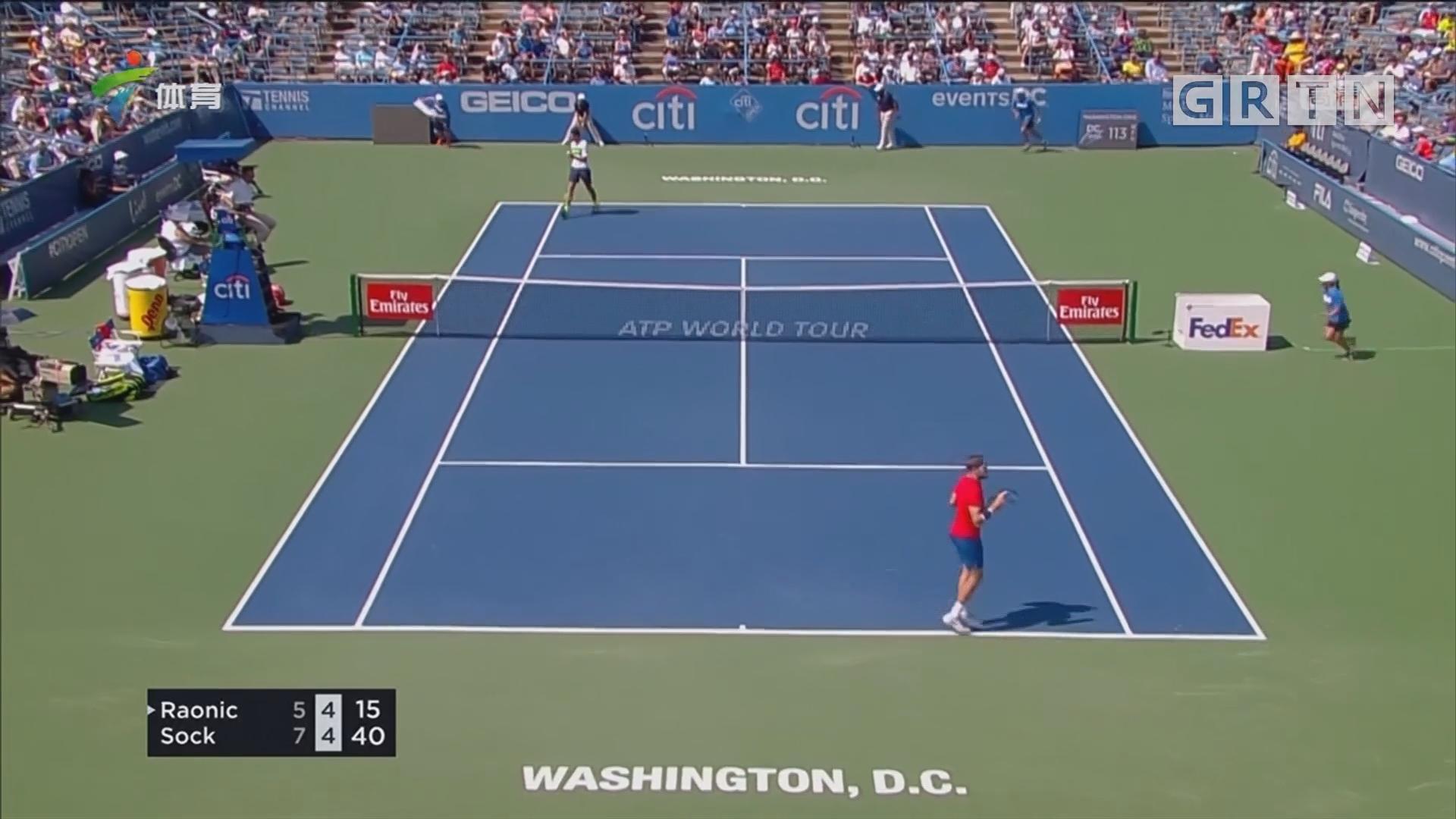 ATP华盛顿赛 索克完胜拉奥尼奇进四强
