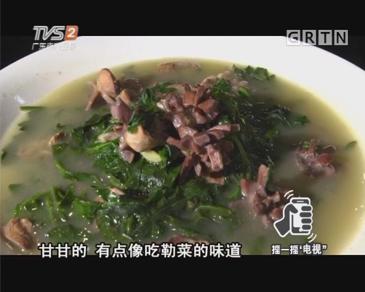 一点红鸡杂汤