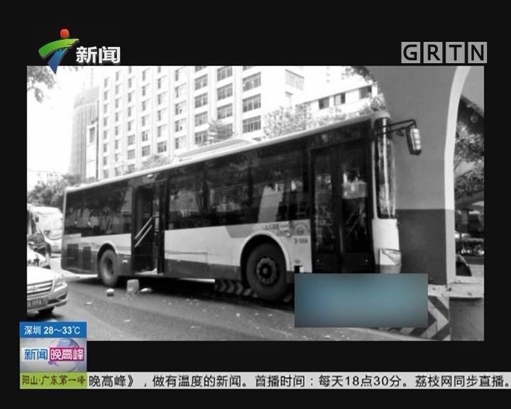 """广州:史上""""最悲催""""天桥 11年至少被撞6次"""