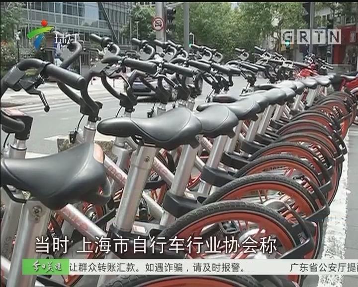 上海出最严共享单车限制令 暂停新增投放