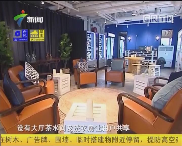 香港单位拆细出租成趋势?